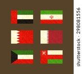 flags of uae  iran  bahrain ... | Shutterstock .eps vector #298081556