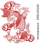 koi fish vector illustration. | Shutterstock .eps vector #298110140