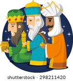 Постер, плакат: Three Wise Men the
