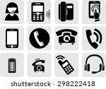 vector black and white icons... | Shutterstock .eps vector #298222418
