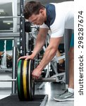 guy in training with a barbell | Shutterstock . vector #298287674
