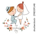 hand drawn wedding couple | Shutterstock .eps vector #298339148