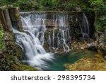 blejski vintgar | Shutterstock . vector #298395734