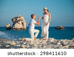 beautiful young couple  on the... | Shutterstock . vector #298411610