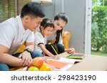 father and mother teaching... | Shutterstock . vector #298423190
