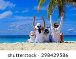 happy family with two kids... | Shutterstock . vector #298429586