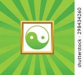 image of ying yang symbol in...