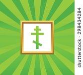 image of orthodox cross in...