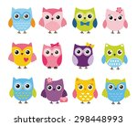 cute vector set of colorful owls | Shutterstock .eps vector #298448993