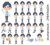 set of various poses of...   Shutterstock .eps vector #298456604