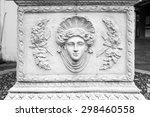 Statue Faces