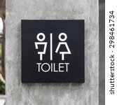 toilet signs on concrete wall | Shutterstock . vector #298461734
