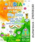 illustration of banner for big... | Shutterstock .eps vector #298508180