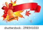 gold school bell with a red...   Shutterstock .eps vector #298541033