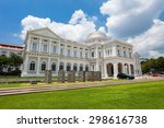 the national museum of... | Shutterstock . vector #298616738
