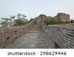 the majestic great wall ...   Shutterstock . vector #298629446