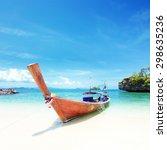 adventure background. wooden... | Shutterstock . vector #298635236