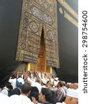 the door of the kaaba . taken... | Shutterstock . vector #298754600