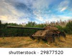 Old Tank In The Field