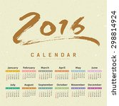 calendar 2016 text paint brush... | Shutterstock .eps vector #298814924