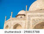 close up view of taj mahal from ... | Shutterstock . vector #298815788