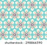 tangled modern pattern  based... | Shutterstock .eps vector #298866590