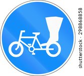 an bangladeshi sign for a... | Shutterstock . vector #298868858
