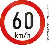 irish traffic sign restricting... | Shutterstock . vector #298886714