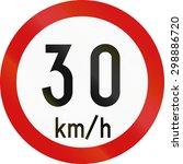 irish traffic sign restricting... | Shutterstock . vector #298886720