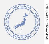 made in japan seal. sign of... | Shutterstock .eps vector #298918460