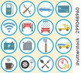 car service icon set in flat... | Shutterstock .eps vector #299048960