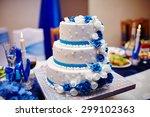 Wedding Cake. Sweet Cake.