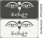 Eyes Of Buddha  With Mantra Om...