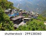 pingtung  taiwan   may 9  2015  ... | Shutterstock . vector #299138360