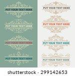 vintage logo template  hotel ... | Shutterstock .eps vector #299142653