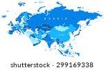 eurasia map   highly detailed... | Shutterstock .eps vector #299169338