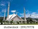 faisal mosque on sunny day ...   Shutterstock . vector #299179778
