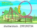 rollercoaster in amusement park | Shutterstock .eps vector #299190734
