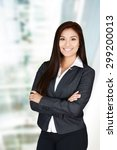 business woman at the office... | Shutterstock . vector #299200013