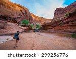 walking towards the waterfall... | Shutterstock . vector #299256776