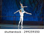 Small photo of DNIPROPETROVSK, UKRAINE - JUNE 27, 2015: Dancers Julia Zakharenko and Alex Belan perform The Adagio Nino Rota at State Opera and Ballet Theatre.
