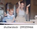 young beautiful mother teaches... | Shutterstock . vector #299359466