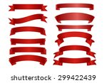 vector red ribbon banner flat... | Shutterstock .eps vector #299422439