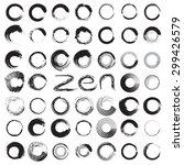brush stroke circles vector... | Shutterstock .eps vector #299426579