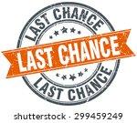 last chance round orange grungy ... | Shutterstock .eps vector #299459249
