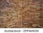 Brick Wall Wide Angle