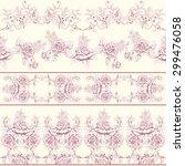 vector set of seamless borders. ... | Shutterstock .eps vector #299476058