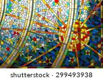 Modern Glass Mosaic Detail Of ...