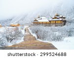 Snow Season In China