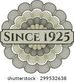 since 1925 rosette   Shutterstock .eps vector #299532638